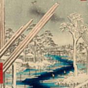 Fukagawa Lumberyards Art Print