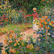 Garden At Giverny Art Print by Claude Monet