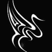 Gliding Swan Art Print