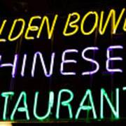 Golden Bowl Art Print