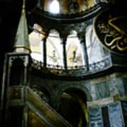 Hagia Sofia, Istanbul Art Print