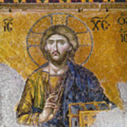 Hagia Sophia: Mosaic Art Print