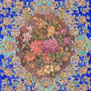 Isfahan Art Print