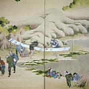 Japan: Cotton Processing Art Print