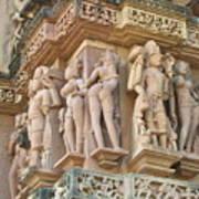Kama Sutra Temple Art Print