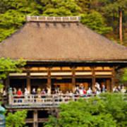 Kiyomizudera Temple Art Print