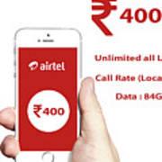 Mobile Recharge Online  Online Bill Payment  10digi Art Print