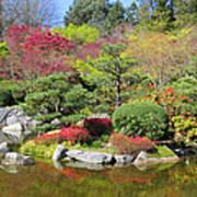Momiji Gardens Art Print