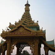 Myanmargate Art Print