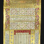 Ottoman Calendar, 19th Century Art Print