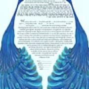 Peacocs Ketubah Art Print
