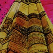 Qutab Minar Of India, Monument Of India Art Print
