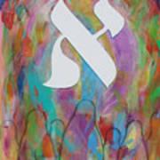 Sinai Art Print by Mordecai Colodner