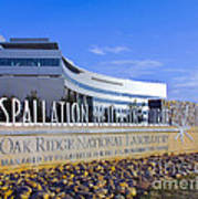 Spallation Neutron Source Art Print
