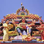 Sri Krishnan Temple Art Print