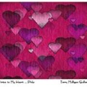 Striae To My Heart ... Pinks Art Print