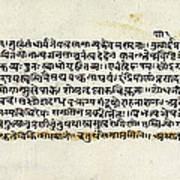 Sushruta Samhita, Ayurvedic Medical Art Print