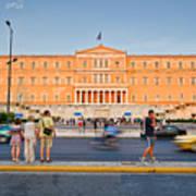 syntagma 'I Art Print
