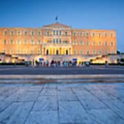 syntagma 'II Art Print