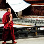 Tashilhunpo Monastery Shigatse Tibet Yantra.lv  Art Print