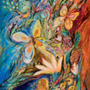 The Flowers And The Fruits Art Print