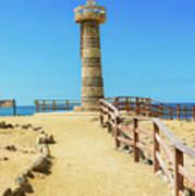 The Lighthouse In Salinas, Ecuador Art Print