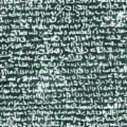 The Rosetta Stone Art Print