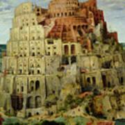 Tower Of Babel Art Print by Pieter the Elder Bruegel