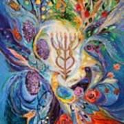 Under The Light Of Menorah Art Print