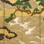 Waves At Matsushima Art Print