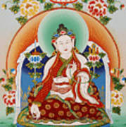 Yuthok Bumseng Art Print