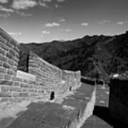 The Great Wall Of China Near Jinshanling Village, Beijing Art Print