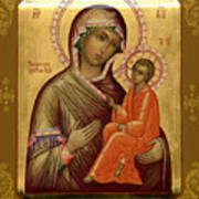Virgin And Child Religious Art Art Print