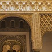 Alcazar Of Seville - Seville Spain Art Print