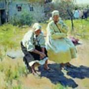 1893 Sergey Vinogradov Art Print