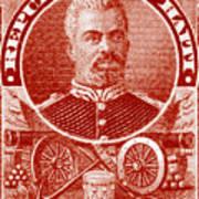 1898 President Of Haiti Stamp Art Print
