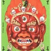 1984 Mongolia God Ulan Yadam Mask Postage Stamp Art Print