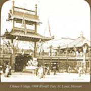 1904 Worlds Fair, Chinese Village Art Print