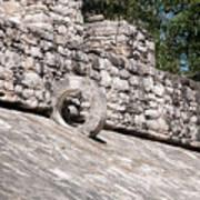 Ball Court At The Coba Ruins  Art Print