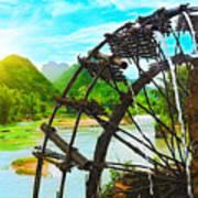 Bamboo Water Wheel Art Print