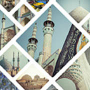 Collage Of Iran Images Art Print