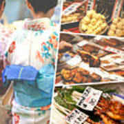 Collage Of Japan Food Images Art Print