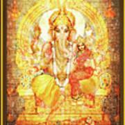 Ganesha Ganapati - Success Art Print