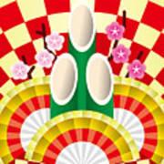 Japanese Newyear Decoration Art Print