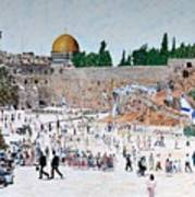 Jerusalem Day Art Print