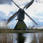 Kinderdijk Windmill Art Print