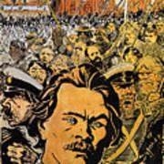 Maxim Gorki (1868-1936) Art Print