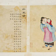 Watercolours On Papers With Popular Life Scenes And Inscriptions Art Print