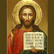 Jesus Christ Catholic Art Art Print