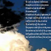 23rd Psalm Art Print